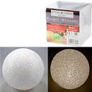 """Kugel """"Kristall"""" 1 LED 18cm"""